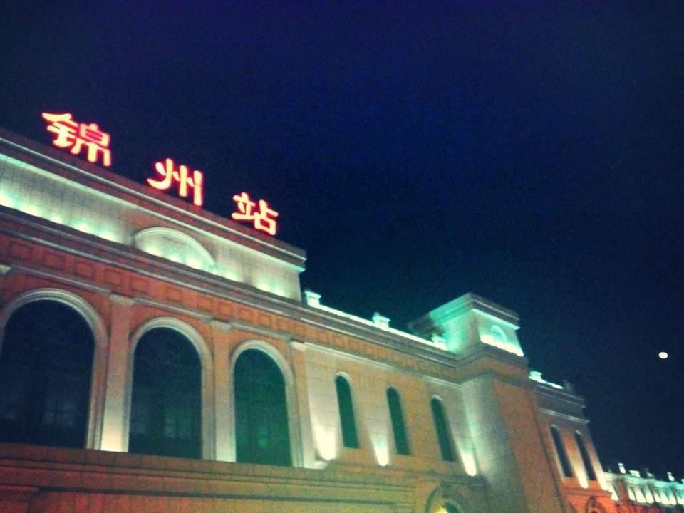 辽宁锦州开展全面整治出租车专项行动