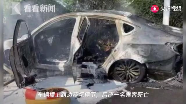 南京网约车爆燃 致一死一伤!司机有权拒载吗?