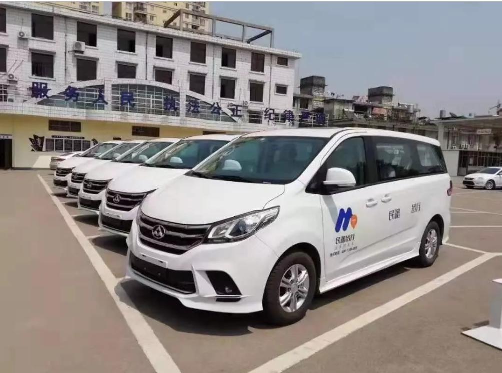 民途出行网约车平台屡次整改不到位,在普洱市被吊销了网约车牌照