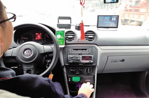 """长春运管局:一""""黑出租""""司机使用计价器干扰设备,罚款五千"""