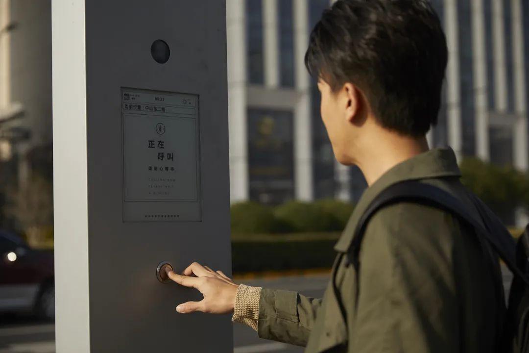 短距离、老年人不怕打不到车了 上海get打车新方式
